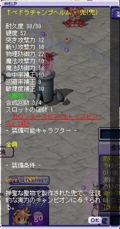 TWCI_2014_3_16_22_26_26.jpg