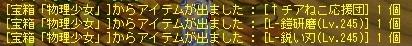 TWCI_2014_3_26_22_12_14.jpg