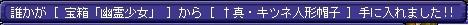 TWCI_2014_3_27_18_14_43.jpg