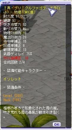 TWCI_2014_4_13_14_16_47.jpg