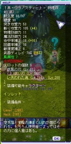 TWCI_2014_4_22_22_52_10.jpg
