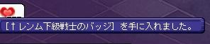 TWCI_2014_5_12_20_55_53.jpg