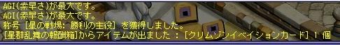 TWCI_2014_6_2_20_28_32.jpg
