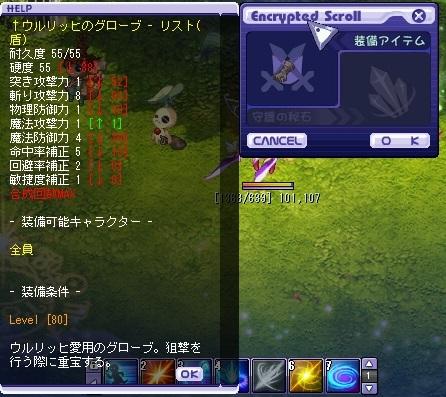 TWCI_2014_6_2_23_7_23.jpg