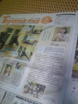 140905toyamama_ed.jpg