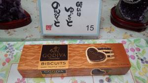 ゴディバ チョコクッキー