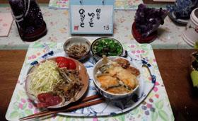晩ご飯 天丼・いわし天ぷら