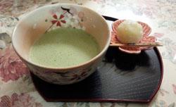 食後のお抹茶 檸檬大福