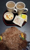 事務所お茶時間 2