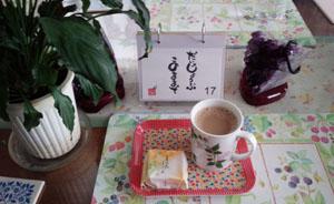 17日 お茶タイム