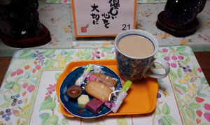 夕方のお茶も!