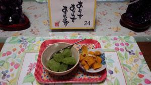 夜中のおやつ わらび餅&芋