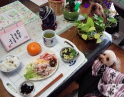 ご飯!ご飯!2
