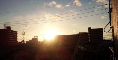 朝日とともに