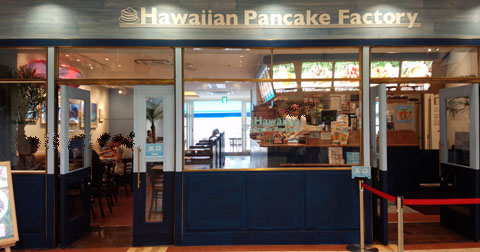 Hawaiian Pancake Factory!