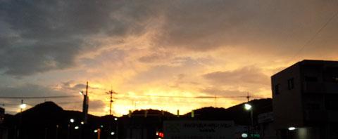 もくもく日没