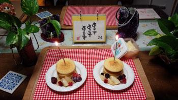 お祝いデザート1