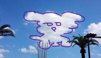 トイプー雲 1