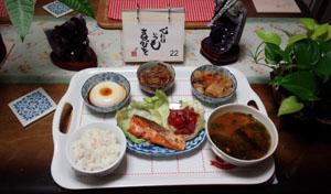 朝ごはん 和食