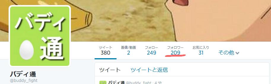 over200.jpg