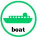 船アイコン