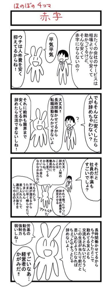 akaji.jpg
