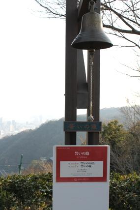 神戸ハーブ園 (4)