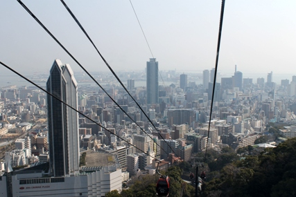 神戸ハーブ園 (3)