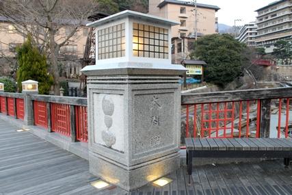 神戸有馬 (3)