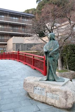 神戸有馬 (2)