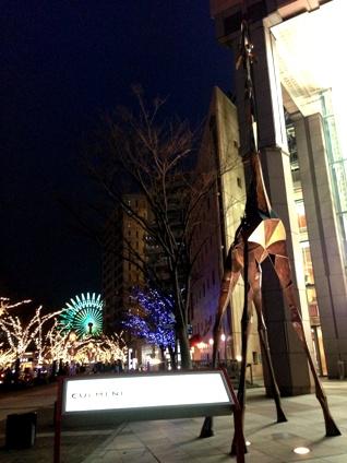 神戸港 (2)