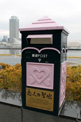 神戸港 (4)