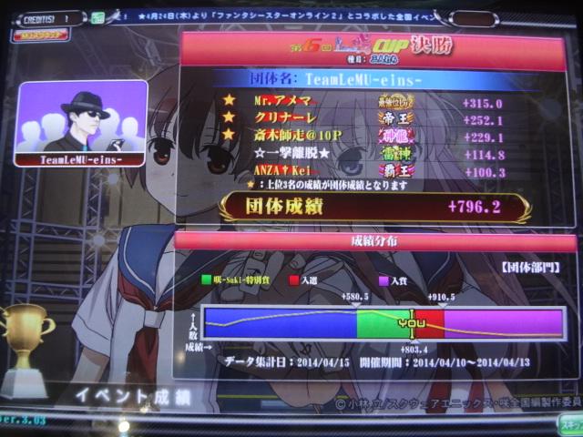 DSC03740.jpg