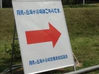CIMG8068.jpg