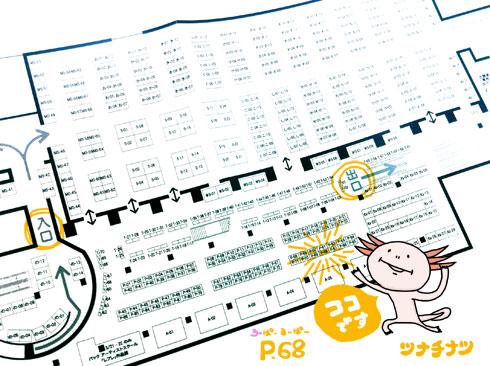 140301大阪アートブース