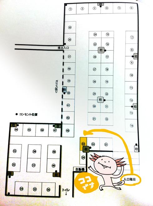 140331徳島クリマ13配置図