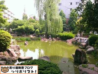 新井薬師公園009