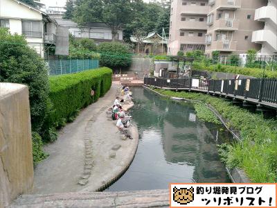 氷川つり堀公園014