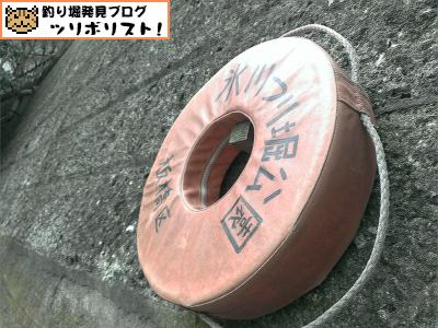 氷川つり堀公園003