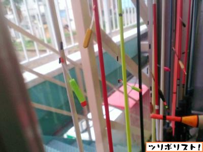 練馬1コインつり堀006
