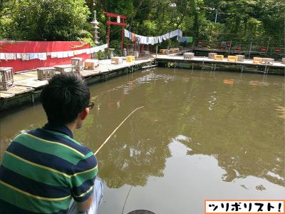 つり堀武蔵野園024