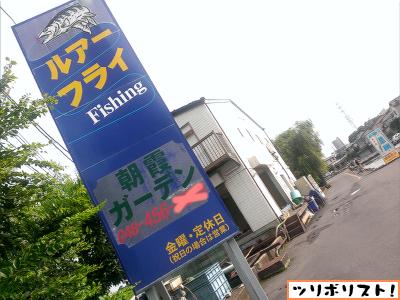 朝霞ガーデン001