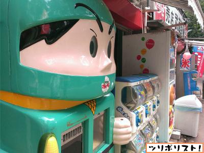 つり堀武蔵野園004