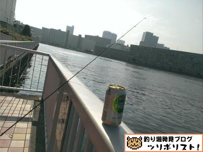 辰巳運河002