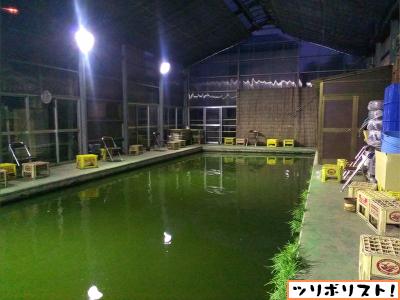 せきね養魚場038