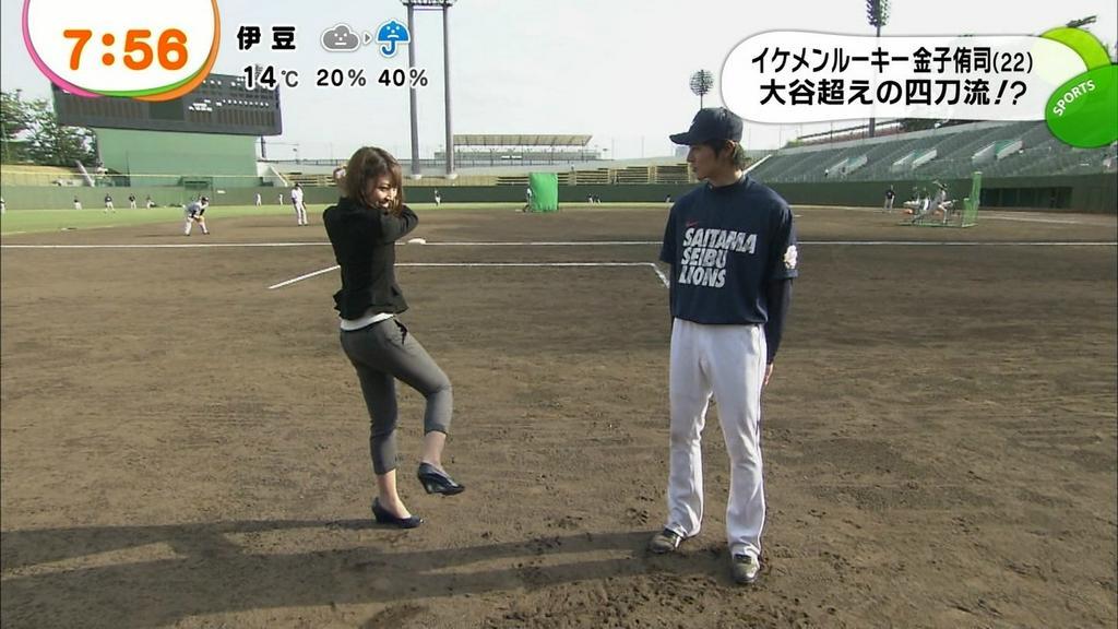 西武の金子侑司内野手がフジテレビ・三田友梨佳アナウンサーと交際宣言した3