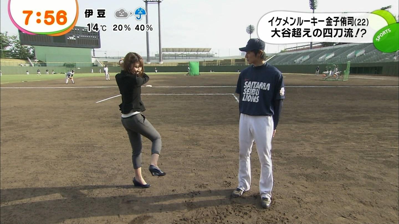 西武の金子侑司内野手がフジテレビ・三田友梨佳アナウンサーと交際宣言した6