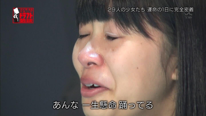 HKT指原莉乃、自著「逆転力~ピンチを待て~」を自演で宣伝13