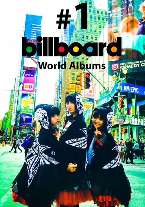 """BABYMETALが全米ビルボード""""World Albums""""で首位に1"""