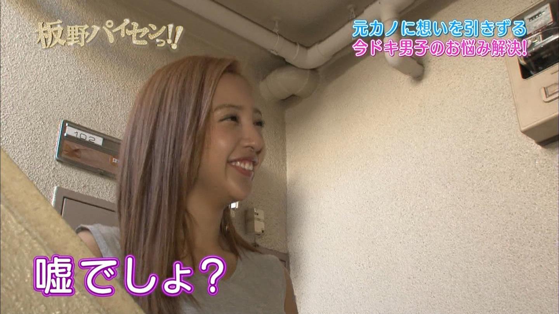 ともちんこと板野友美(23) デート発覚? ブログ写真にEXILE TAKAHIROが映り込む 腕のタトゥーが一致12